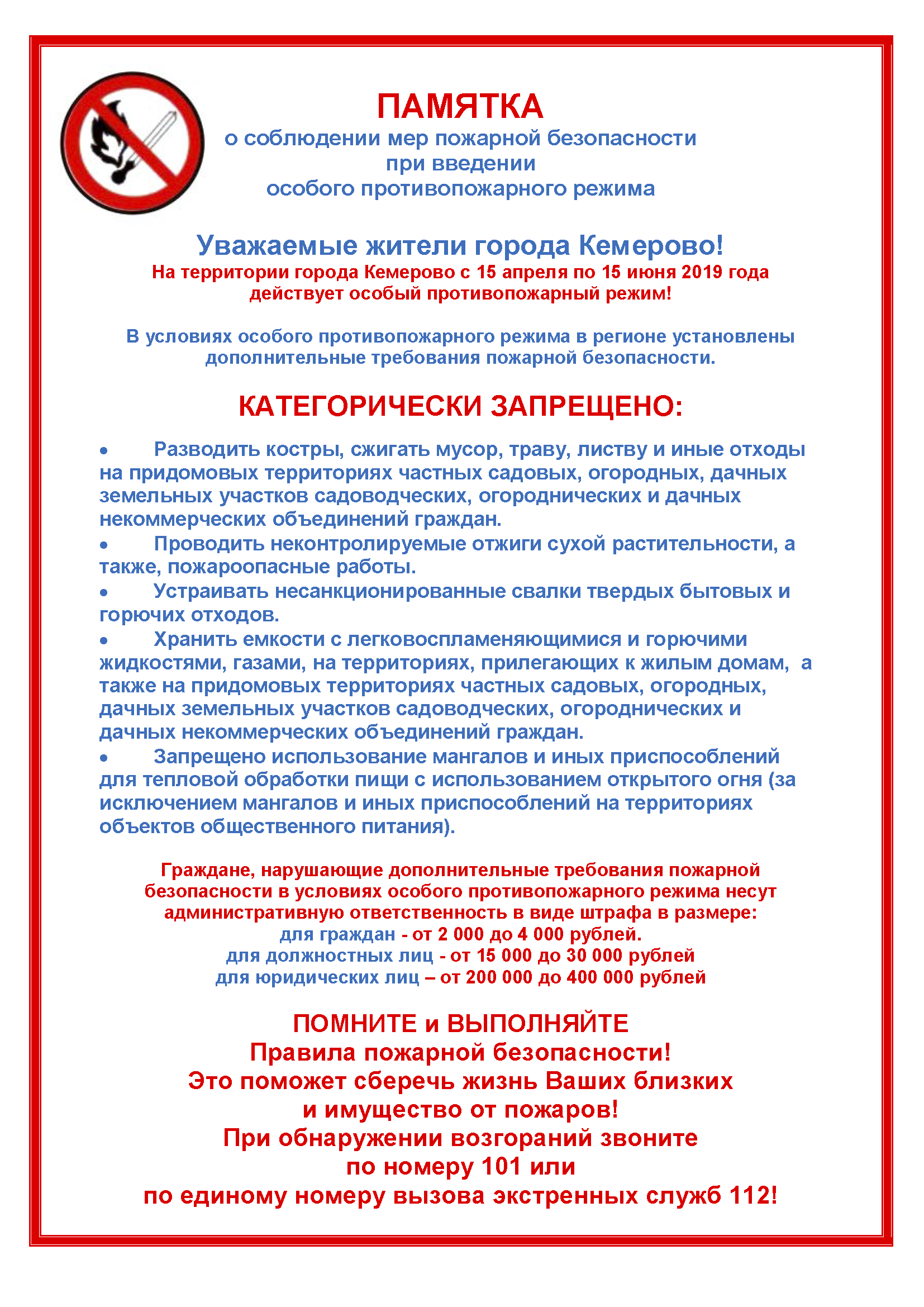 кемеровское отделение 8615 пао сбербанк г кемерово телефон срочные займы на карту без проверок и отказа
